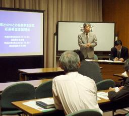 協働提案説明会(奈良県文化会館)
